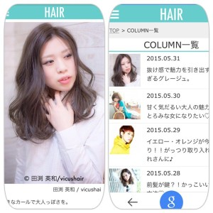 Men's Style-☆〜KEISHI〜