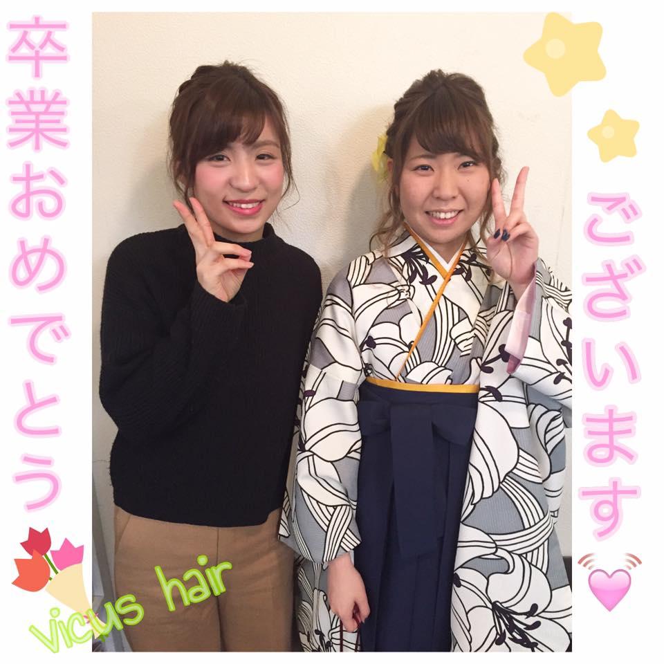 ☆卒業式の袴の着付☆
