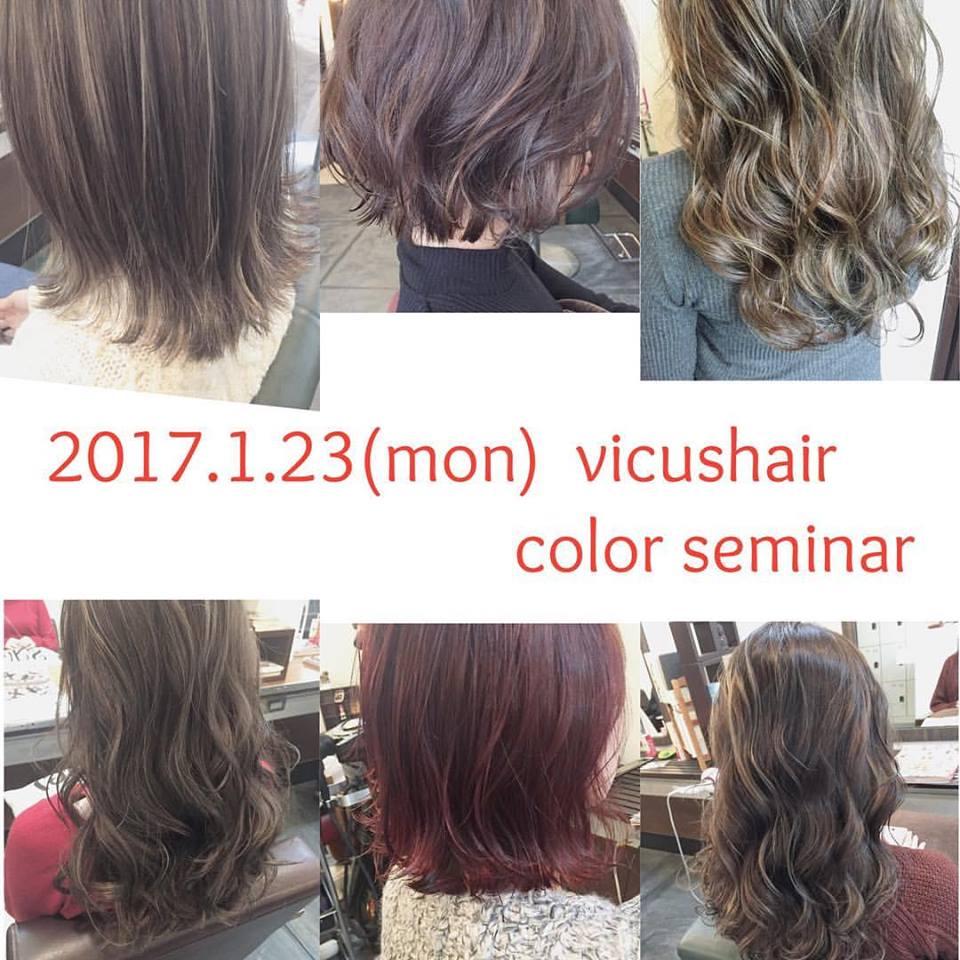 1.23 [mon]vicushairカラーセミナー開催!!