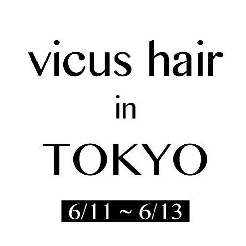 東京研修、いい経験出来ました。