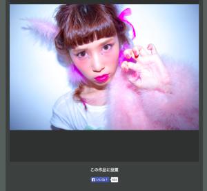 スクリーンショット 2014-11-14 11.38.37