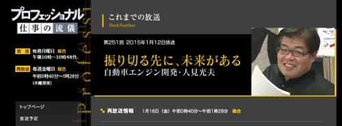 スクリーンショット 2015-01-13 11.39.22