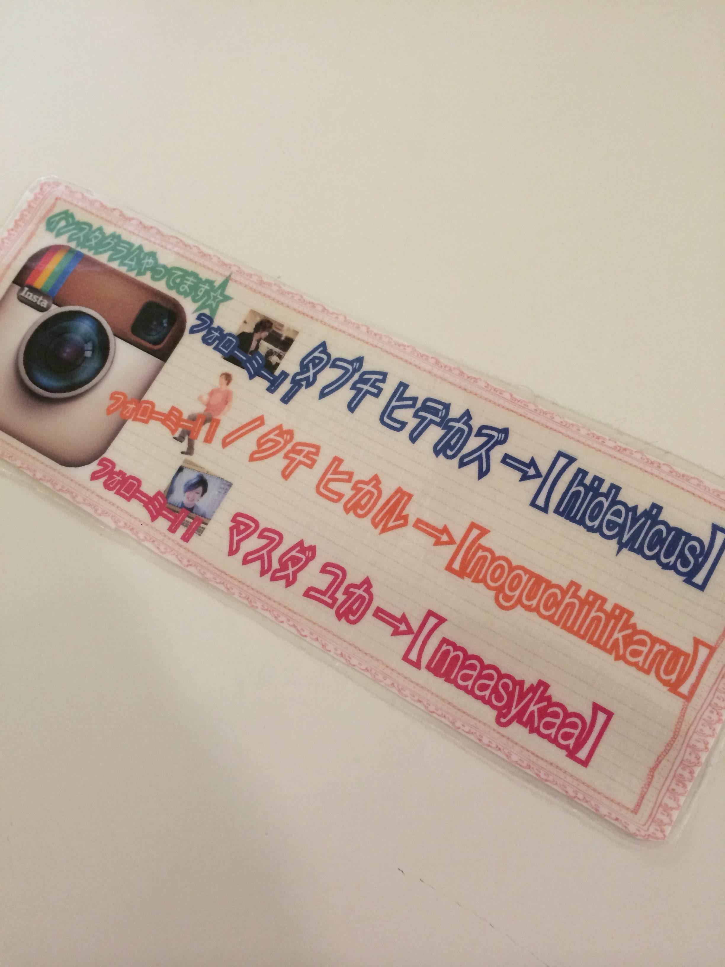 みんな「instagram」やってます☆
