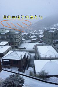 長崎の「坂の上」と「坂の下」は【別世界】