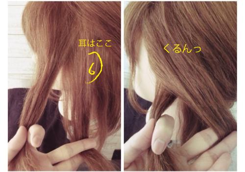 簡単アレンジ Vol.2