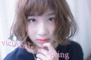vicus hair × spring